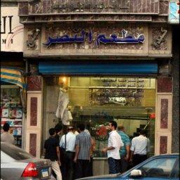 مطعم النصر