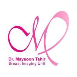 الدكتورة ميسون طاهر