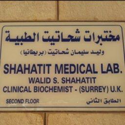 Shahatit Medical Labs