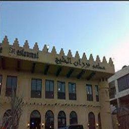 مطعم برزان الخليج