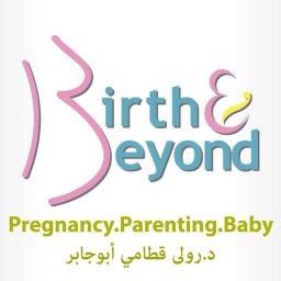 Dr. Rula Qatami - Birth & Beyond