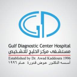 مركز الخليج للتشخيص ذ·م·م