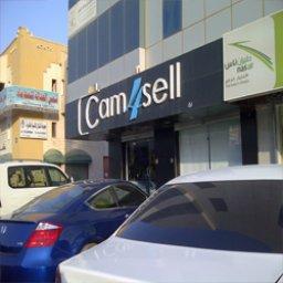 كام فور سيل الرياض حي السليمانية
