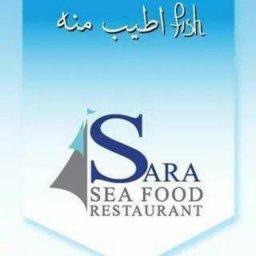 مطعم سارة للمأكولات البحرية