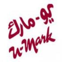 U Mark