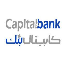 الصراف الالي كابيتال بنك