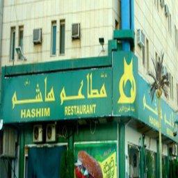 مطعم هاشم
