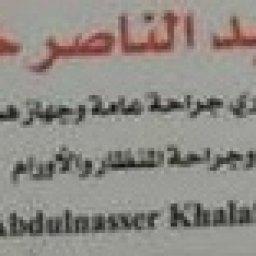الدكتور عبد الناصر خلف