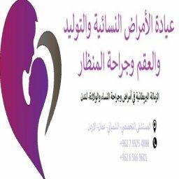 Dr. Mohamed Ali Al Ja'bari