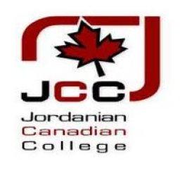 الكلية الأردنية الكندية