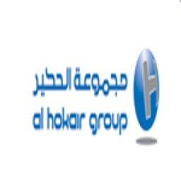 مجموعة عبد المحسن الحكير واولاده
