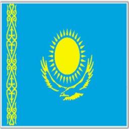 سفارة جمهورية كازاخستان