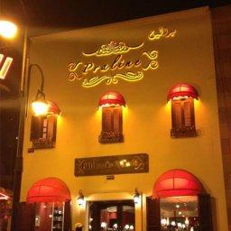 Praline Patisserie & Cafe