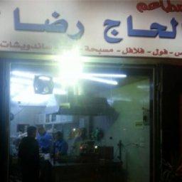 Al Haj Rida Restaurant