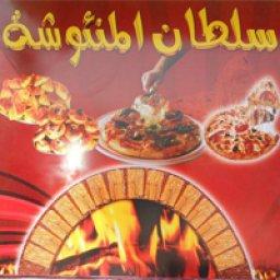 Slutan Al Manousheh