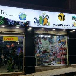 Waterslager pet shop