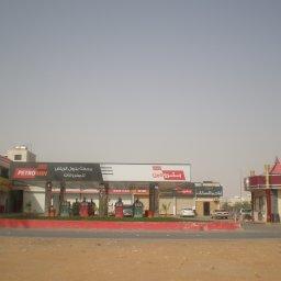 Riyadh Petrol Fuel Stations