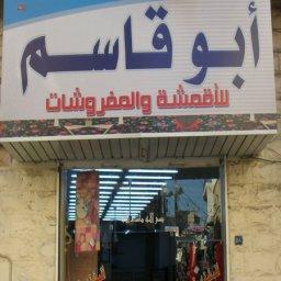 Abu Qassim Fabrics and Furniture