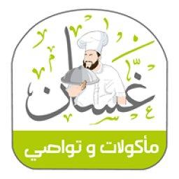 Ghassan Restaurant