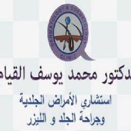 الدكتور محمد القيام