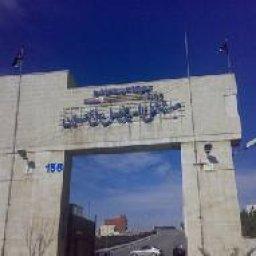 مستشفى الامير فيصل بن الحسين