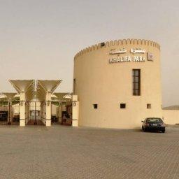حديقة الشيخ خليفة