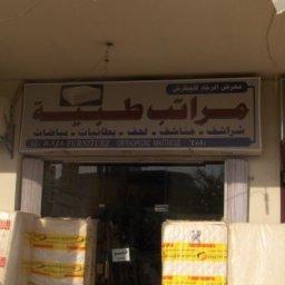 Rajaa Showroom
