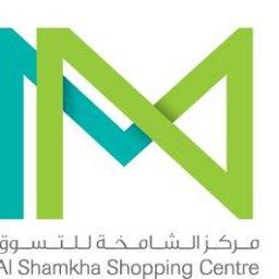 مركز مكاني الشامخة للتسوق