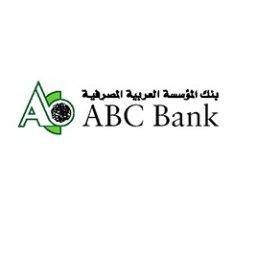 الصراف الالي المؤسسة العربية المصرفية