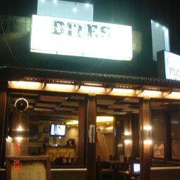 مطعم بايتس