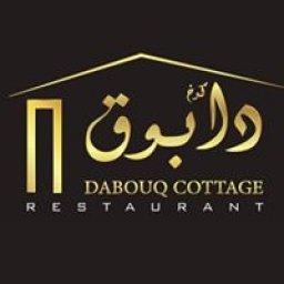 Dabouq cottage Restaurant
