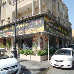 مشويات بلاد الشام الخبر شمال الخبر