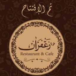 Oud Al Zafaran
