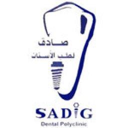 مجمع عيادات د. سهى صادق لطب الأسنان