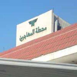 Al Mohajeren Gas Station