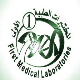 Dr. Hussam Abu Farsakh