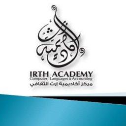 Irth Academy