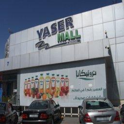 Yaser Al Abbadi