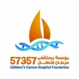 Children's Cancer Hospital Egypt 57357