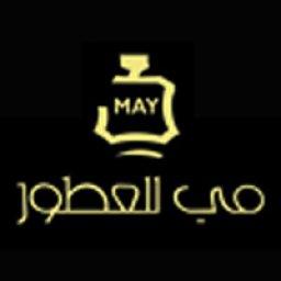 May Perfumes