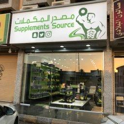 Supplements Source Supplements