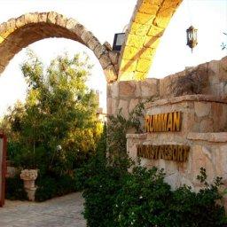 Rumman Tourist Resort