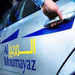 مجموعة ابو الحاج تاكسي المميز