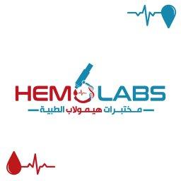 مختبرات هيمولاب الطبية
