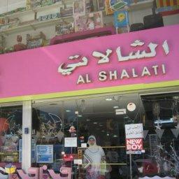 Al Shalati Bookshop