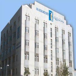 مركز الحسين للسرطان