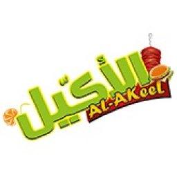 Al Akeel