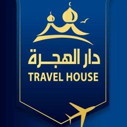 دار الهجرة للسياحة والسفر