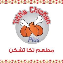 Tikka Chicken Plus