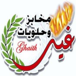 Ghaith Bakeries
